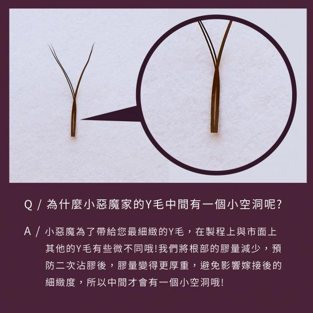 編織款Y毛-0.07-黑色 6