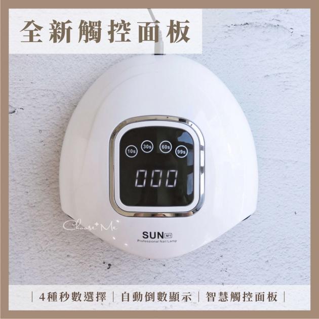 觸控式美甲燈-168W/LED+UV 2