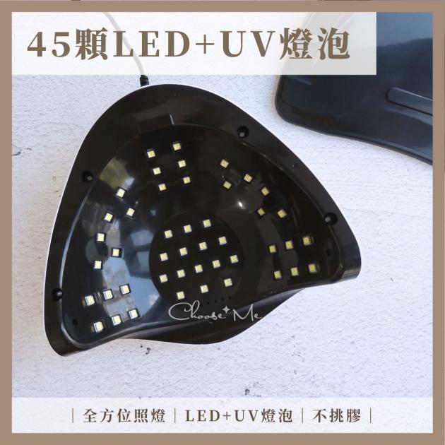 觸控式美甲燈-168W/LED+UV 5