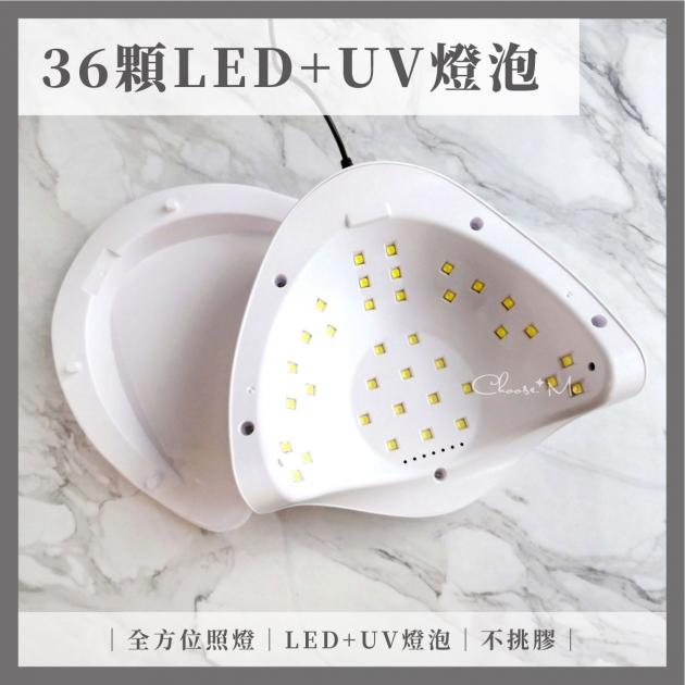 按鍵式感應美甲燈-120W/LED+UV混燈 5