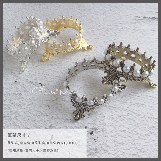 高質感復古珍珠皇冠筆架 3