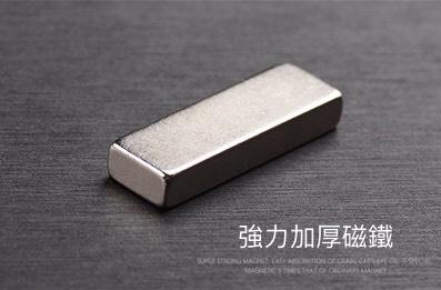 萬用晶石貓眼膠 / 10ml 4