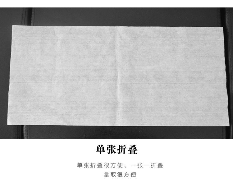 美容用一次性拋棄式墊巾/大小包裝可選 2