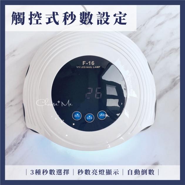 UV抗磨外殼-觸控式感應美甲燈-168W/54顆燈泡 LED+UV混燈 2