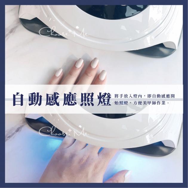 UV抗磨外殼-觸控式感應美甲燈-168W/54顆燈泡 LED+UV混燈 3