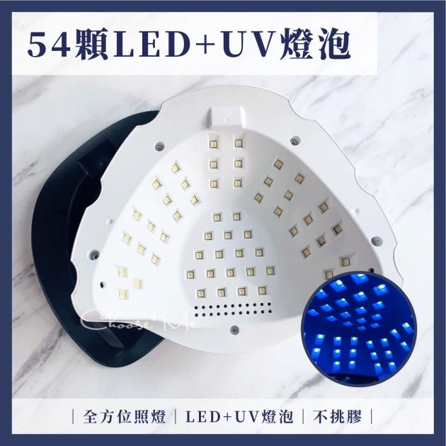 UV抗磨外殼-觸控式感應美甲燈-168W/54顆燈泡 LED+UV混燈 5