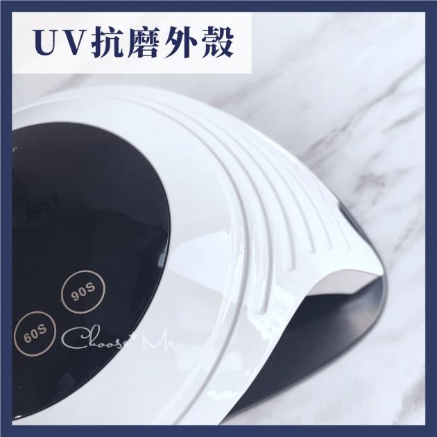 UV抗磨外殼-觸控式感應美甲燈-168W/54顆燈泡 LED+UV混燈 6
