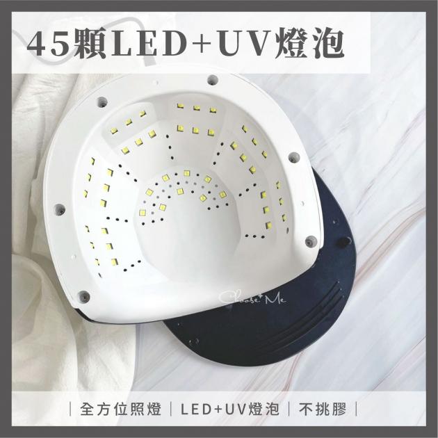 記憶秒數美甲燈-120W/LED+UV混燈 2