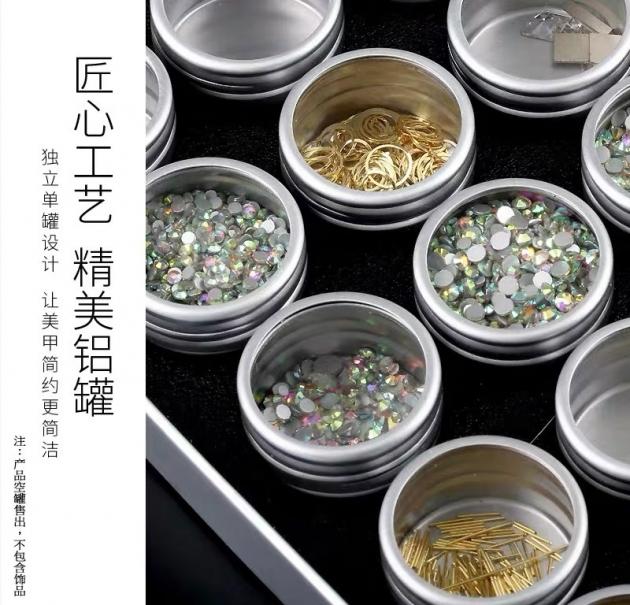 日系美甲飾品收納小鋁盒 2