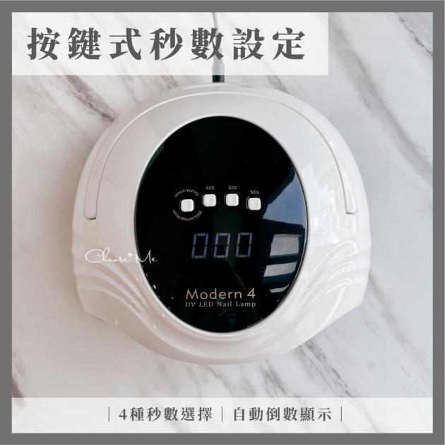 2021新款-M4按鍵式感應美甲燈-120W/LED+UV混燈 5