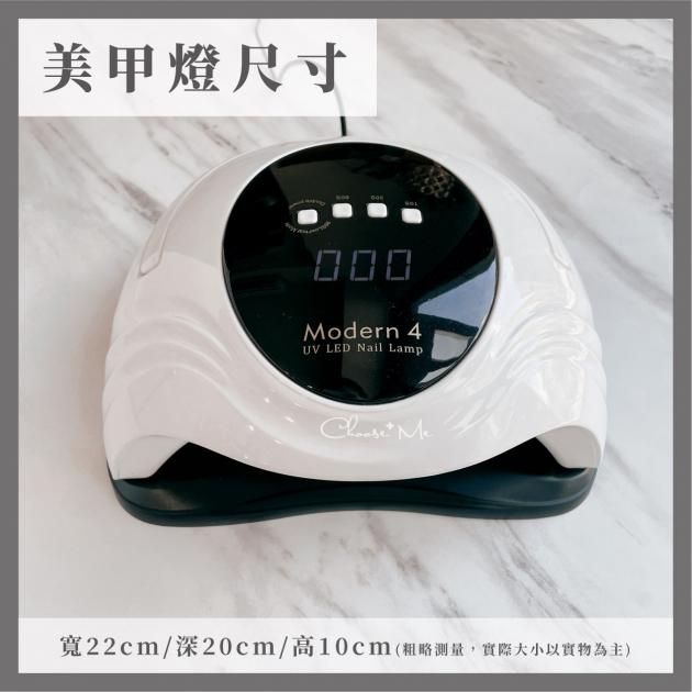 2021新款-M4按鍵式感應美甲燈-120W/LED+UV混燈 2