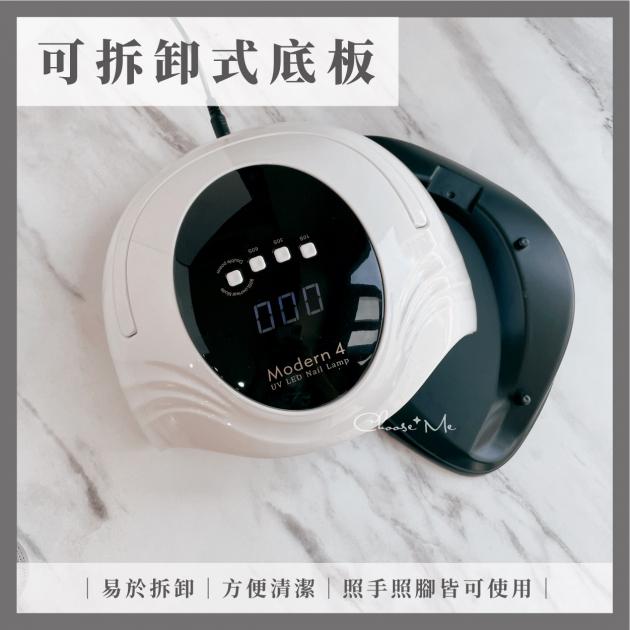2021新款-M4按鍵式感應美甲燈-120W/LED+UV混燈 4