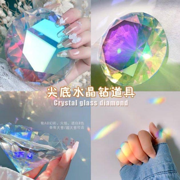 幻彩水晶鑽道具(N0346) 1